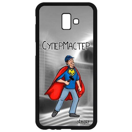 Чехол телефона Самсунг Галакси J6 Плюс 2018 уникальный дизайн Супермастер Комикс Специалист
