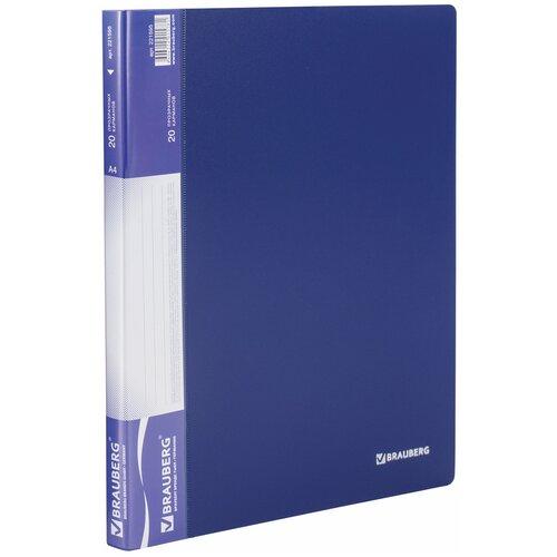 Фото - BRAUBERG Папка-дисплей на 20 вкладышей Стандарт А4, 16 мм синяя папка 100 вкладышей brauberg стандарт синяя 0 9 мм 221609