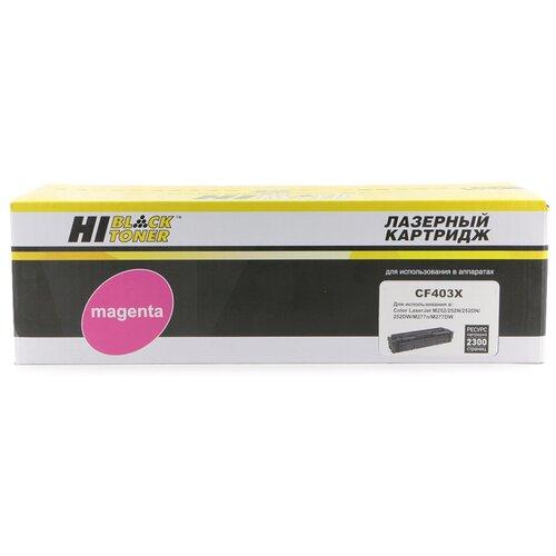 Фото - Картридж Hi-Black HB-CF403X, совместимый картридж hi black pgi 425 pgbk совместимый
