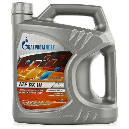 Масло трансмиссионное Газпромнефть ATF DX III, 4 л