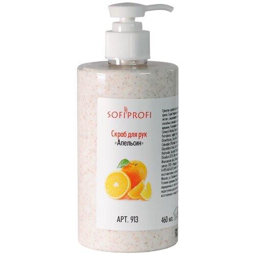 Купить Sofiprofi Крем-скраб для рук Апельсин, 460 мл