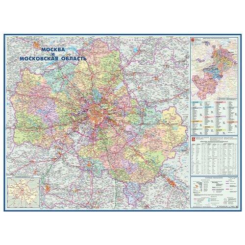 Атлас Принт Карта Москвы и Московской области административная (4631147224774), 158 × 117 см