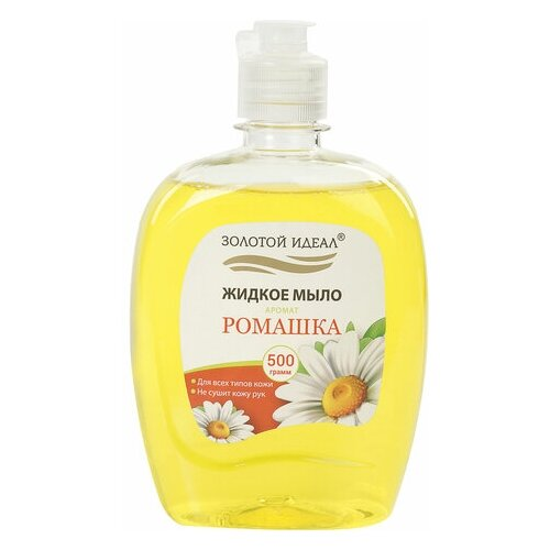 Купить Жидкое мыло Золотой идеал Ромашка, 500 г