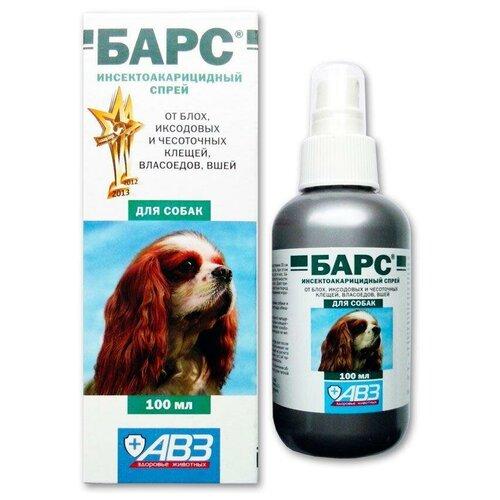Барс (АВЗ) спрей от блох и клещей инсектоакарицидный для собак и щенков 100 мл недорого
