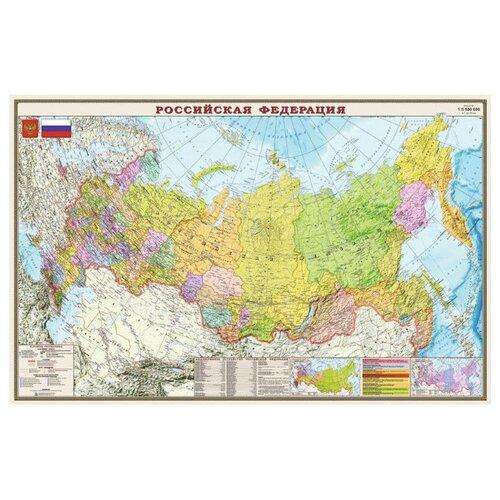 DMB Политико-административная карта Российской Федерации 1:5,5 матовая ламинация (4607048956540), 101 × 156 см недорого