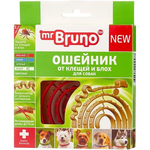 Mr.Bruno ошейник от блох и клещей New репеллентный для собак и щенков красный