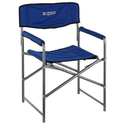 Кресло Nika Привал синий
