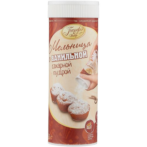 Фото - Парфэ Пудра сахарная с ароматом ванили (мельница) 250 г сахарная глазурь парфэ белая 120 г