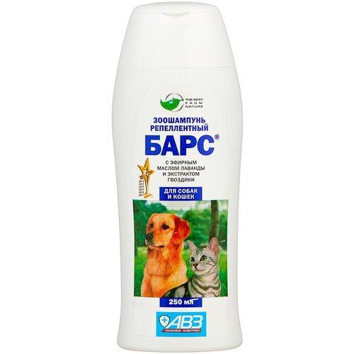 Фото - Барс (АВЗ) шампунь от блох и клещей репеллентный для собак и кошек 250 мл veda шампунь от блох и клещей аванпост bio репеллентный для кошек и котят