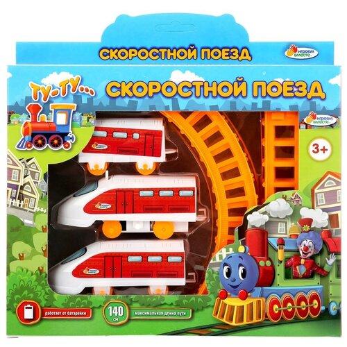 Фото - Железная дорога Играем вместе на батарейках, длина 140 см, в коробке (1909B025-R) железные дороги играем вместе железная дорога 308 см