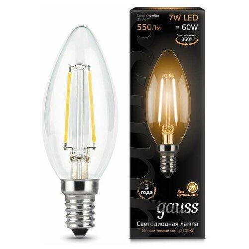 Фото - Лампа светодиодная Black Filament Свеча E14 7Вт 2700К Gauss 103801107 (упаковка 10 шт) лампа светодиодная 7вт 230в e14 filament теплый свеча gauss