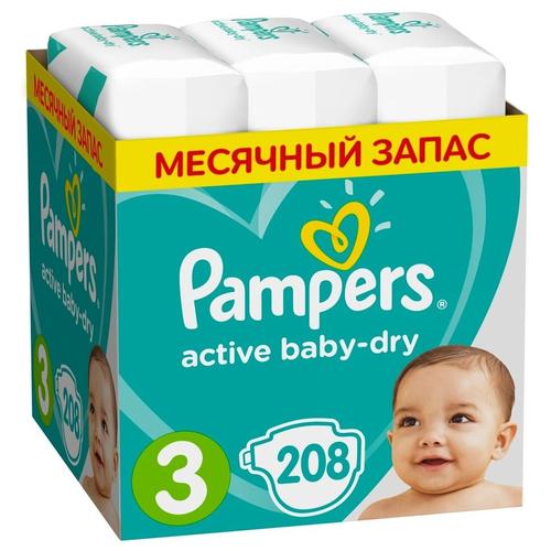 Фото - Pampers подгузники Active Baby-Dry 3 (6-10 кг), 208 шт. pampers подгузники new baby dry 1 2 5 кг 27 шт