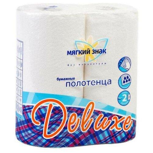 Купить Полотенца бумажные 2-сл.Мягкий знак Deluxe белые 2рул./уп.с40 3 шт.