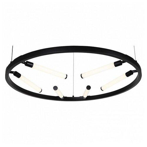 Фото - Подвесной светильник ST-Luce Bisaria SL393.403.06 светильник светодиодный st luce bisaria sl393 403 02 20 вт