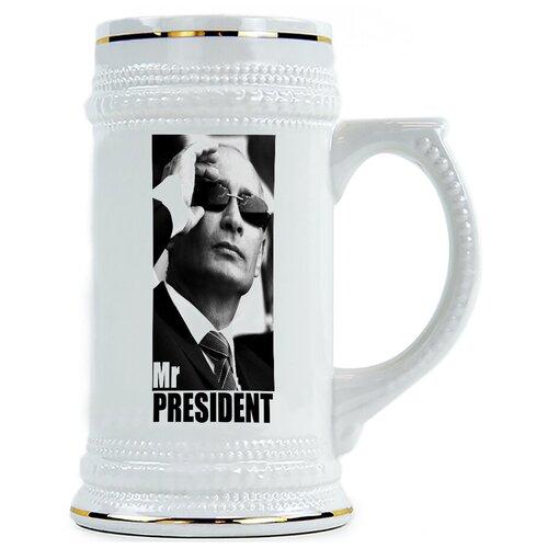 Пивная кружка Путин, мистер президент