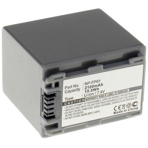 Аккумуляторная батарея iBatt 2100mAh для Sony DVD905