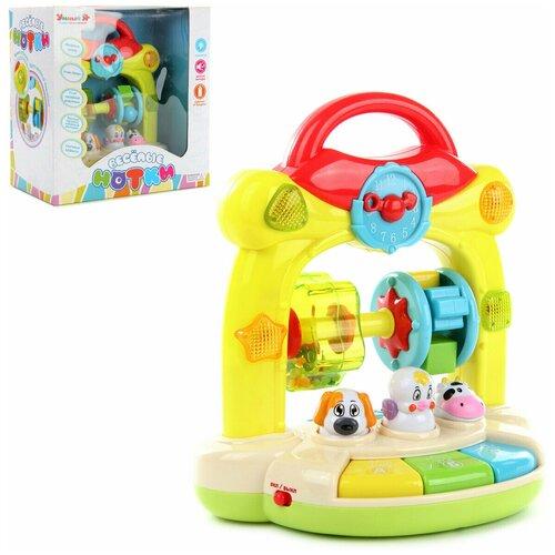Купить Развивающий центр Veld co 97612 Веселые нотки со световыми эффектами, Развивающие игрушки