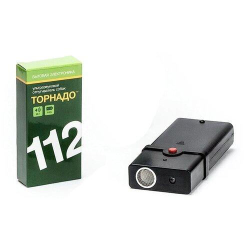 Ультразвуковой отпугиватель собак Торнадо 112 недорого