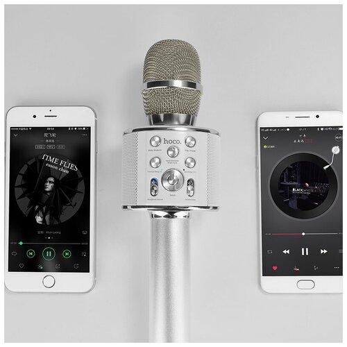 Микрофон караоке BK3 HOCO серебро