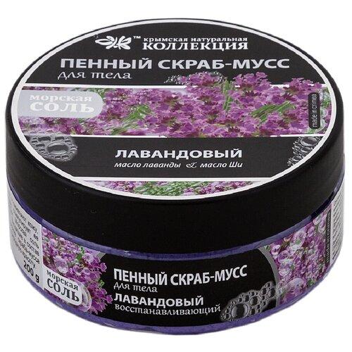 Купить Крымская Натуральная Коллекция Пенный скраб-мусс для тела Лавандовый, 200 мл