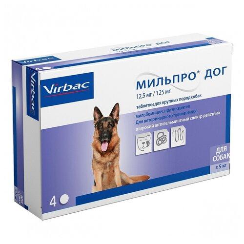 Virbac Мильпро дог для крупных собак 4