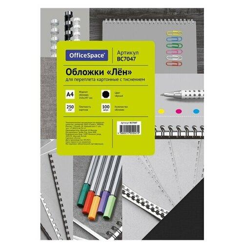 Фото - Обложка OfficeSpace Лён картонные A4 черный 100 шт. обложка картонная глянец a4 250 г м2 красный 100 шт