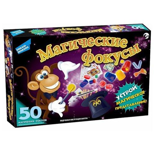 Купить Набор для фокусов Dream Makers Магические фокусы (LMK-001), Настольные игры