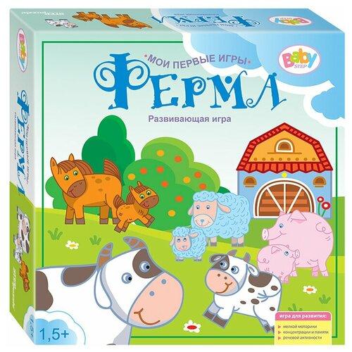 Настольная игра Step puzzle Мои первые игры Ферма