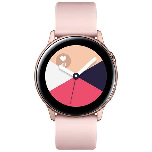 Умные часы Samsung Galaxy Watch Active, нежная пудра