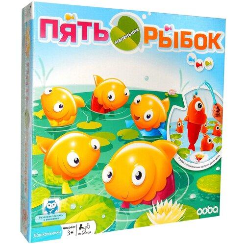 Настольная игра OOBA Пять маленьких рыбок