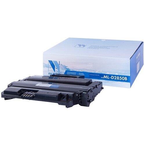 Фото - Картридж NV Print ML-D2850B для Samsung, совместимый картридж nvp совместимый nv ml 3560db для samsung ml 3560 3561 3561n 3561nd 12000k