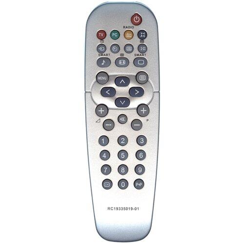 Фото - Пульт Huayu RC-19335019/01H для телевизора Philips пульт ду huayu rc 19335019 01 для телевизоров philips 14pf6826 26pf8946 20pf8846 17pf8946 серый