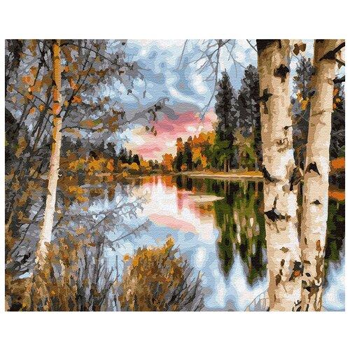 Купить Картина по номерам ВанГогВоМне ZX 20654 Осенние березы 40х50 см, Картины по номерам и контурам