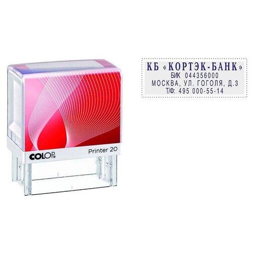 Фото - Штамп COLOP Printer 20-Set прямоугольный самонаборный синий штамп colop printer с20 прямоугольный оплачено синий