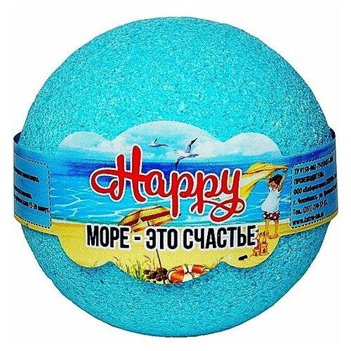 Лаборатория Катрин Happy Бурлящий шар для ванн Море - это счастье , 130 г