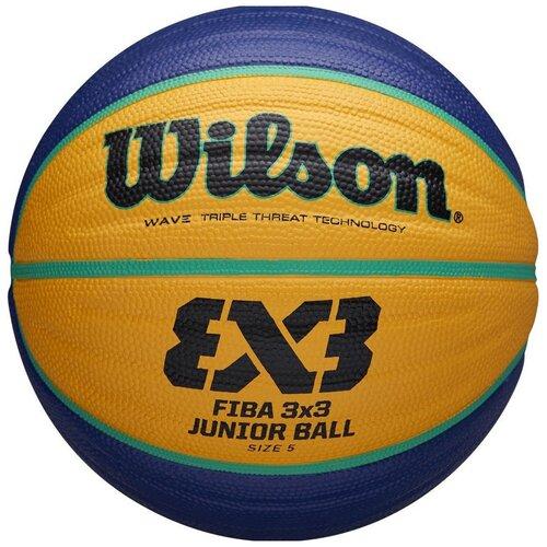 Мяч баскетбольный WILSON FIBA3x3 Replica 5р. WTB1133XB