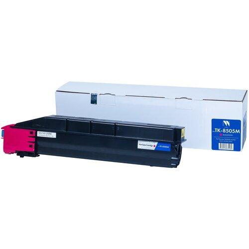 Фото - Картридж NV Print TK-8505 Magenta для Kyocera, совместимый картридж nv print tk 1150 для kyocera совместимый