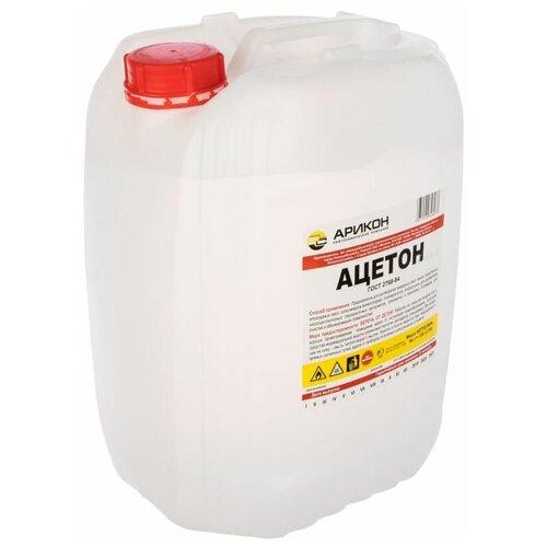 Ацетон Арикон ГОСТ 2768-84, 10л