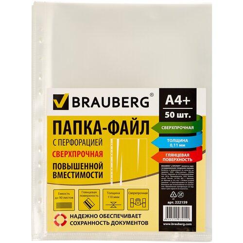 Купить BRAUBERG Папка-файл перфорированная, А4+, 110 мкм, 50 шт. бесцветные, Файлы и папки