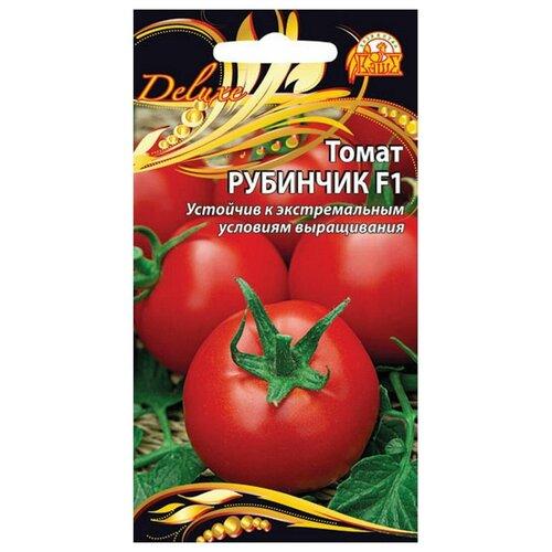 Семена Ваше хозяйство Томат Рубинчик F1