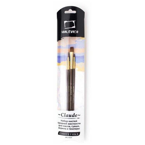 Набор кистей Малевичъ Claude синтетика, со средней ручкой, 4 шт. набор кистей малевичъ andy синтетика с короткой ручкой 4 шт 753904