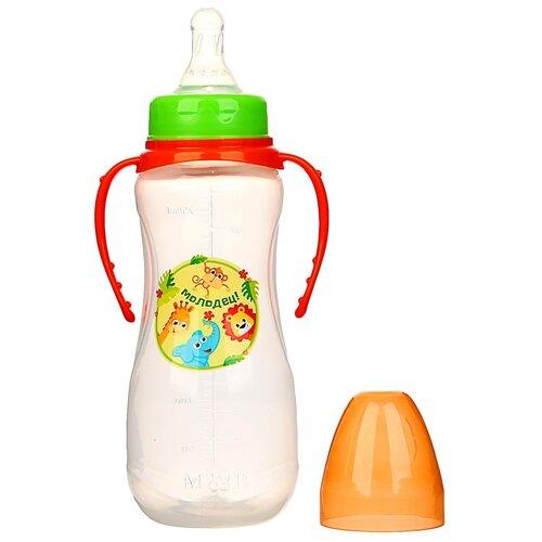 бутылочка для кормления люблю маму и папу 250 мл приталенная с руч цвет крас 2969835 Бутылочка для кормления Зоопарк250 мл приталенная, с ручками, цвет оранжевый 2969823