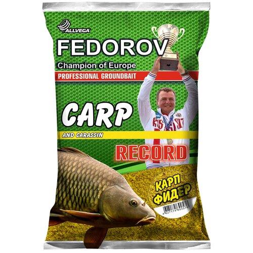 Прикормочная смесь ALLVEGA Fedorov Record Карп 1000 г