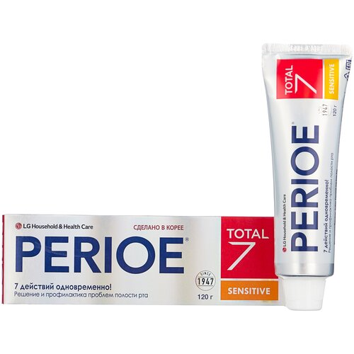 Зубная паста Perioe Total 7 Sensitive Комплексный уход, 120 г perioe зубная паста комплексного действия total 7 original 120 гр perioe зубные пасты