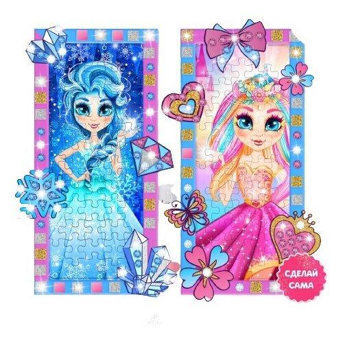 Купить ШКОЛА ТАЛАНТОВ Набор для творчества Дизайн студия Милые принцессы SL-03983 4908867, Школа талантов, Поделки и аппликации