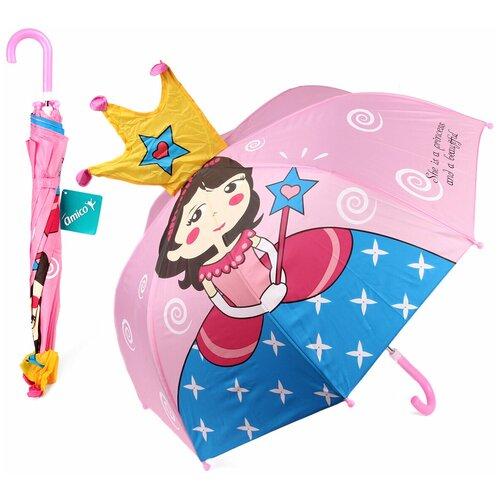 Зонт Amico 91665 розовый