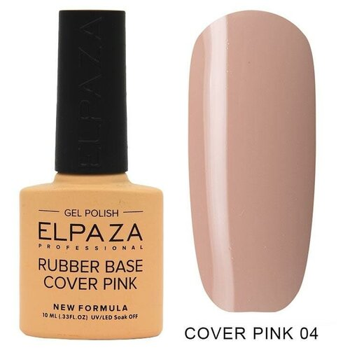 Купить ELPAZA базовое покрытие Rubber Base Cover Pink 10 мл 04