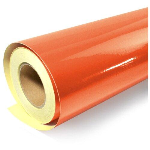 Светоотражающая самоклеющаяся лента для тюнинга авто и рекламной продукции 124х10 см, цвет: оранжевый