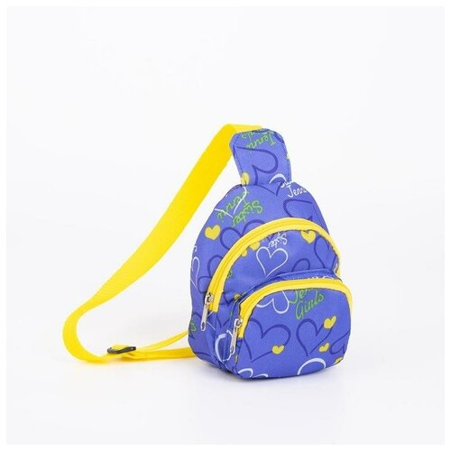 4977 Сумка-рюкзак, 14*7*18, отд на молнии, н/карман, дыш спинка, фиол сердца 6245232
