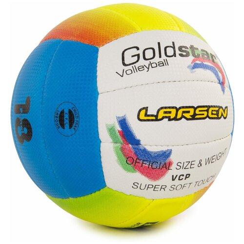 Волейбольный мяч Larsen Gold Star белый/синий/желтый